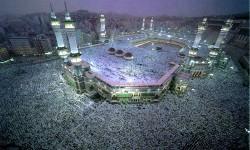 Kisah Pendek Awal Adanya Kota Mekkah
